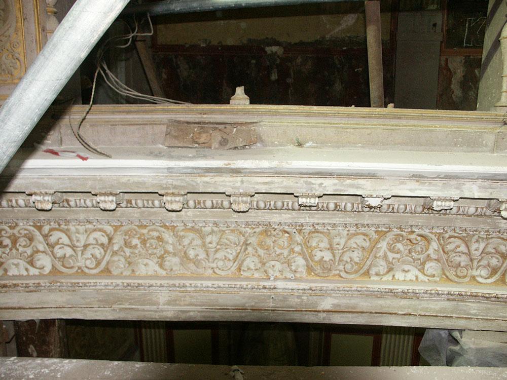 11-dettaglio-degli-elementi-ornamentali-della-cornice-stato-di-conservazione